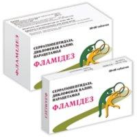 Медицина лекарства фламидез медицинское оборудование угн 1