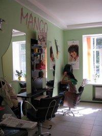 """Салон красоты """"Mango"""", Киев"""