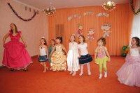 Детский сад №344, Киев