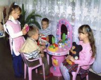 Детский сад №376, Киев