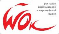 "Ресторан ""WOK"", Днепропетровск"