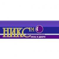 Компания «НИКС-М», днепропетровск