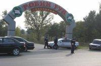 """Ресторан """"Робин Гуд"""", Днепропетровск"""