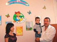 Детский сад №398, Киев