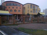 Школа-сад №404 «Мандаринка»
