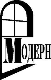 """ТМ """"Модерн-2001"""", Киев"""