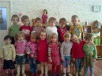 Детский сад «Золотая рыбка», Киев