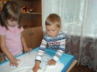 Детский сад №429, Киев