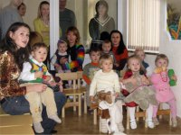 Детский сад «Петушок», Киев