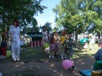 Детский сад №467, Киев