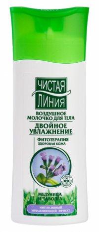 Молочко для тела ТМ Чистая линия