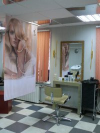"""Салон красоты """"Мармелад"""", Киев"""