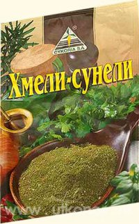 Специи Хмели-Сунели ТМ Cykoria