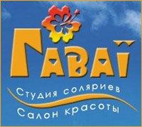 """Студия красоты """"Гавайи"""", Киев"""