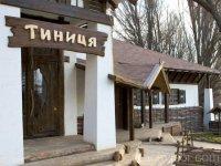 """Ресторан """"Тыныця"""", Днепропетровск"""