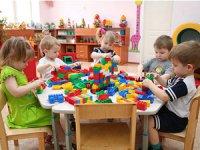 Детский сад №490, Киев