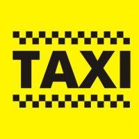 Такси Ашан