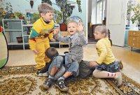 Детский сад №505, Киев