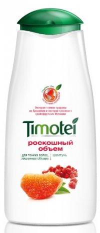 Шампунь Для объёма ТМ Timotei