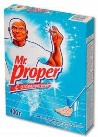 Чистящее средство Порошок ТМ Mr. Proper