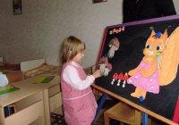Детский сад №521, Киев
