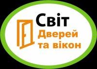 """Компания """"Світ дверей та вікон"""", Житомир"""