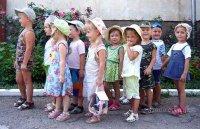 Детский сад №534, Киев