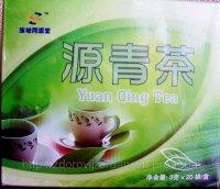"""Зеленый чай для """"Вековой Восток"""""""