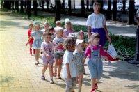 Детский сад №555, Киев