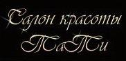 """Студия красоты """"ТаТи"""", Киев"""