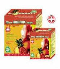 Таблетки для похудения ананас