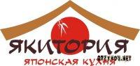 Ресторан «Якитория», Донецк