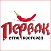 """Ресторан """"Первак"""", Донецк"""