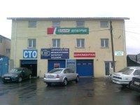 "СТО ""AMW autoservice"", Киев"