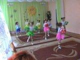 Детский сад «Вербушка», Киев