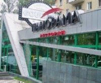 "Ресторан ""Панорама"", Донецк"