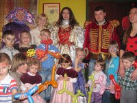 Детский сад №640, Киев