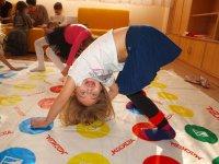Детский сад №643, Киев