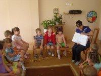 Детский сад №645, Киев
