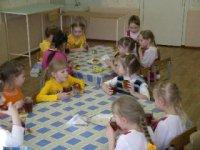 Детский сад №647, Киев