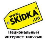 skidka.com.ua