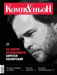 """Журнал Общественно-политический - """"Компьютеры & ньон"""""""