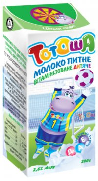 Молоко Для детей ТМ Тотоша