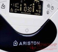 Газовые котлы Ariston