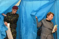 Парламентские выборы на Украине (2012)