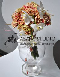 Asant Studio, школа флористики