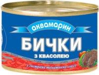 Рыбные консервы Бычки ТМ Аквамарин