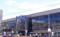 Универмаг Украина