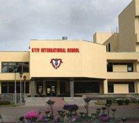 Kyiv International school (американская школа), Киев