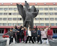 "Международная школа ""Меридиан"", Киев"